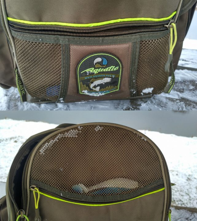 Обзор рюкзака для рыбалки Aquatic Р-33