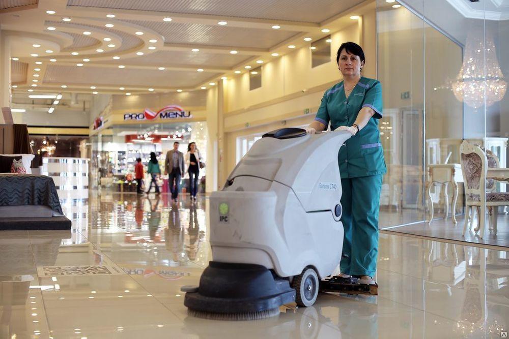 Поддержание чистоты -  для торгового центра