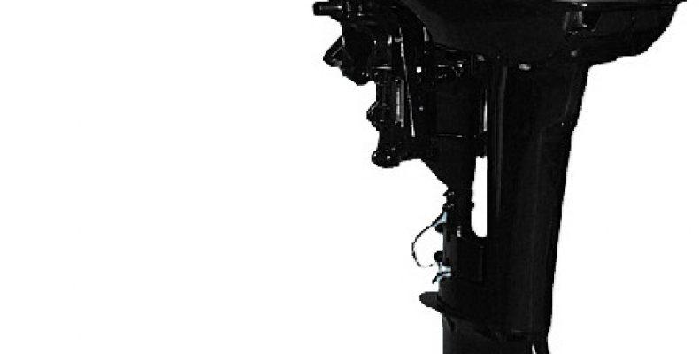 Подвесные лодочные моторы Parsun (Парсун)