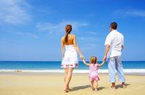 Как найти лучшее жилье для отпуска