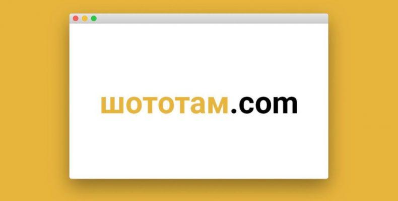 Как выбрать и купить домен?