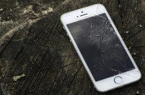 Как защитить экран телефона?